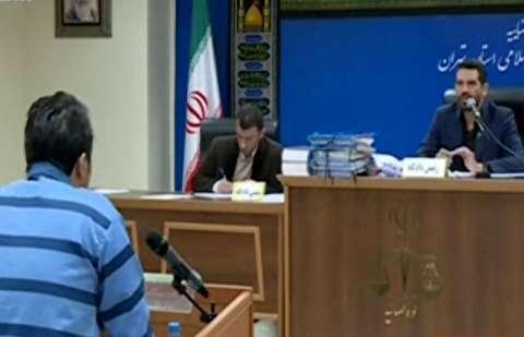 محاکمه گروهی از صرافها در دادگاه انقلاب