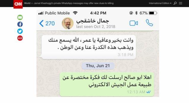 انتشار پیامهای خصوصی خاشقجی در واتساپ/ استقرار ناو هواپیمابر آمریکا در خلیج فارس/دیدار نتانیاهو و پامپئو در بروکسل درباره ایران/ توافق جدید پوتین و اردوغان درباره ادلب