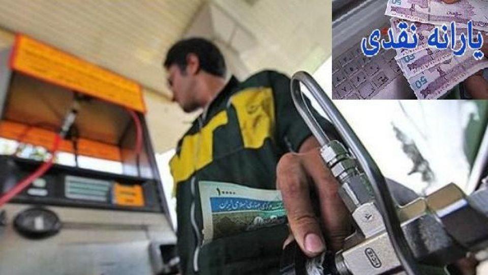 مجلس و دولت درباره قیمت آینده سوخت مردم را محرم بدانند/ افزایش نگرانیها در مردم چیزی جز هزینه اضافی نیست