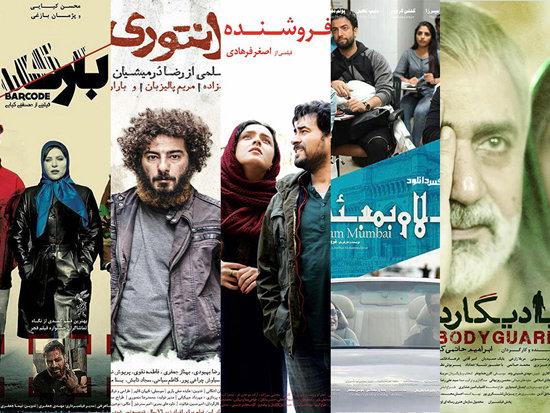 دستمزدهای یک میلیاردی برای دو بازیگر سینمای ایران / گرانترین بازیگر زن، 350 میلیون تومان