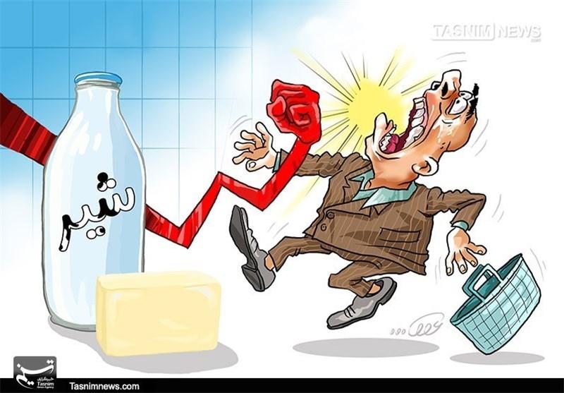مدیرعامل یک کارخانه لبنی پس از جریمه میلیاردی تعزیرات: به گرانفروشی ادامه میدهیم/ احتمال سقوط بهای نفت به 40 دلار/ مبلغ وام ازدواج در لایحه بودجه ۹۸