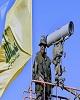 آغاز عملیات «سپر شمال» اسرائیل علیه حزب الله/نشست شورای...