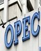 پشت پرده خروج قطر از سازمان اوپک/ دستور کار آمریکا...