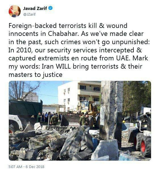 محمد جواد ظریفایران تروریستها و اربابانشان را محاکمه خواهد کرد