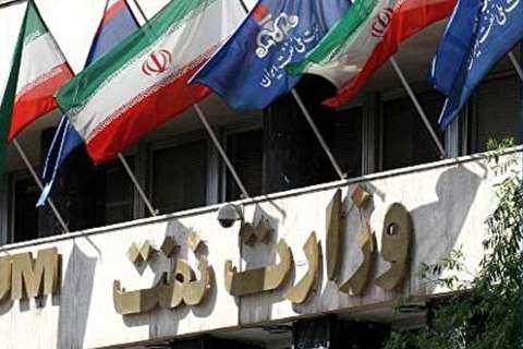 تقاضا از مسئولان وزارت نفت در خصوص مساله استخدام