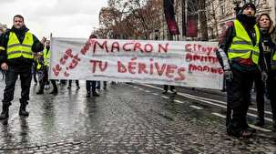 France announces minimum wage increase, tax relief after repeated protests in Paris