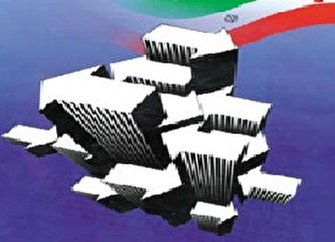 دولت کار آفرین، با نگاهی به دولتهای جمهوری اسلامی ایران