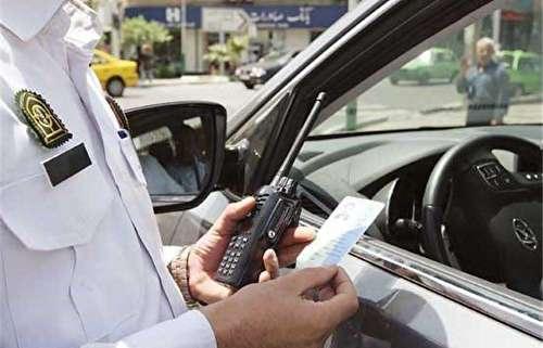 چشم انتظار افزایش نرخ جرایم راهنمایی و رانندگی باشید!