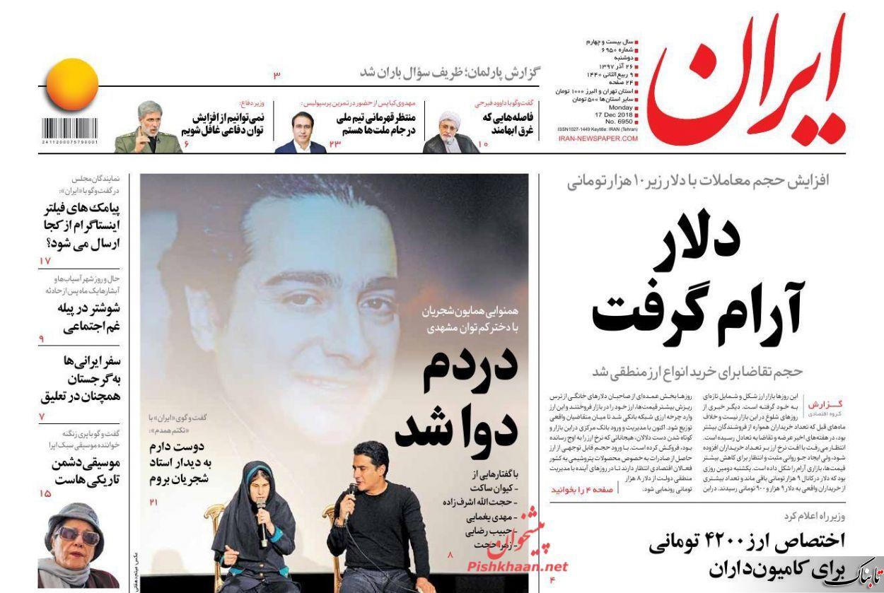 آیا ابرتورم در راه اقتصاد ایران است؟ /در چه شرایطی قیمت واقعی دلار ۵۰۰۰ تومان است؟ /مقصر عوام فریبیهای سیاسی چه کسانی هستند؟