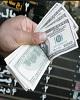 رونمایی از کاسبی جدید دلالهای دلار در خیابان فردوسی/ قطر به دنبال افزایش سهام خود در دویچه بانک آلمان/ شیرینی شب یلدا گران می شود؟/ نرخ مرغ از دلار سبقت گرفت