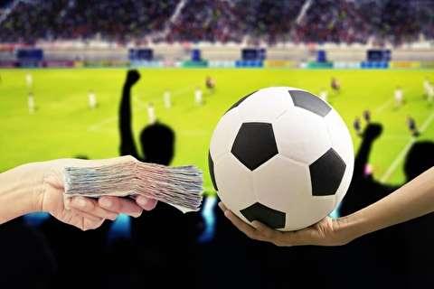 ابعاد وحشتناک شرطبندی در فوتبال ایران