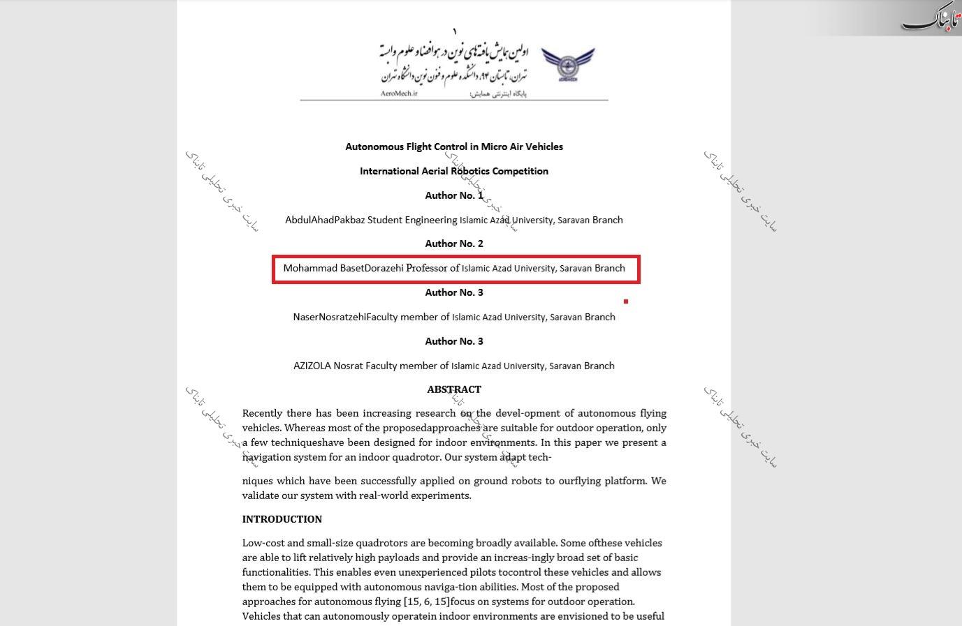 افشای سرقت علمی در در مقاله باسط درازهی! +سند