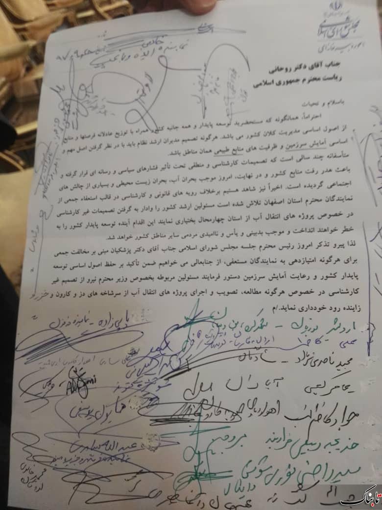 آقای روحانی! مبادا تحت فشار نمایندگان مستعفی «امتیاز» دهید!