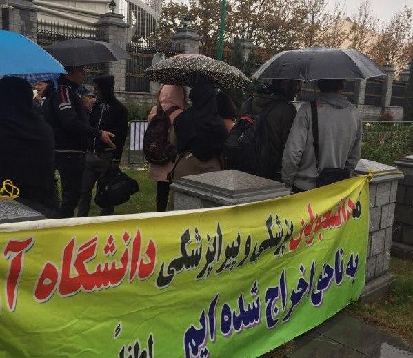 چرا اعتراضات به دانشگاه آزاد تمامی ندارد؟!