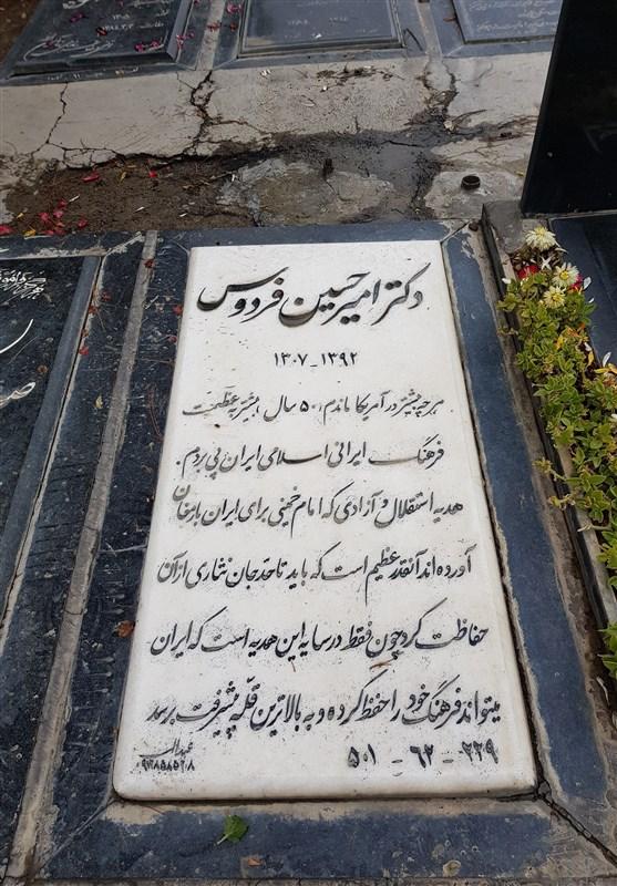 قبر نوشته مردی که ۵۰ سال در آمریکا زندگی کرد