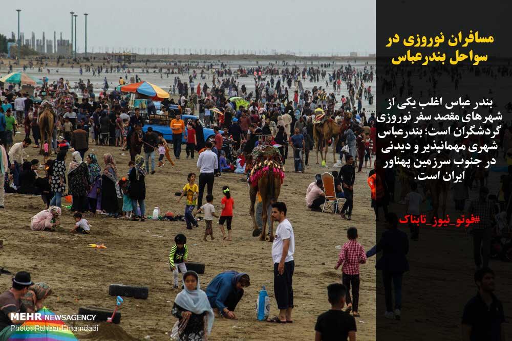 خوزستان در وضعیت قرمز/حراج پیراهن گلزن شهرآورد به نفع سیلزدگان /افزایش سهبرابری خروج آب از دشت گرگان