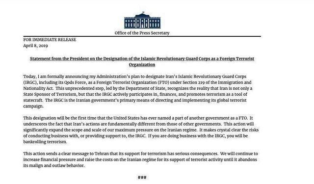 آمریکا رسما سپاه پاسداران انقلاب اسلامی را یک «سازمان تروریستی»معرفی کرد