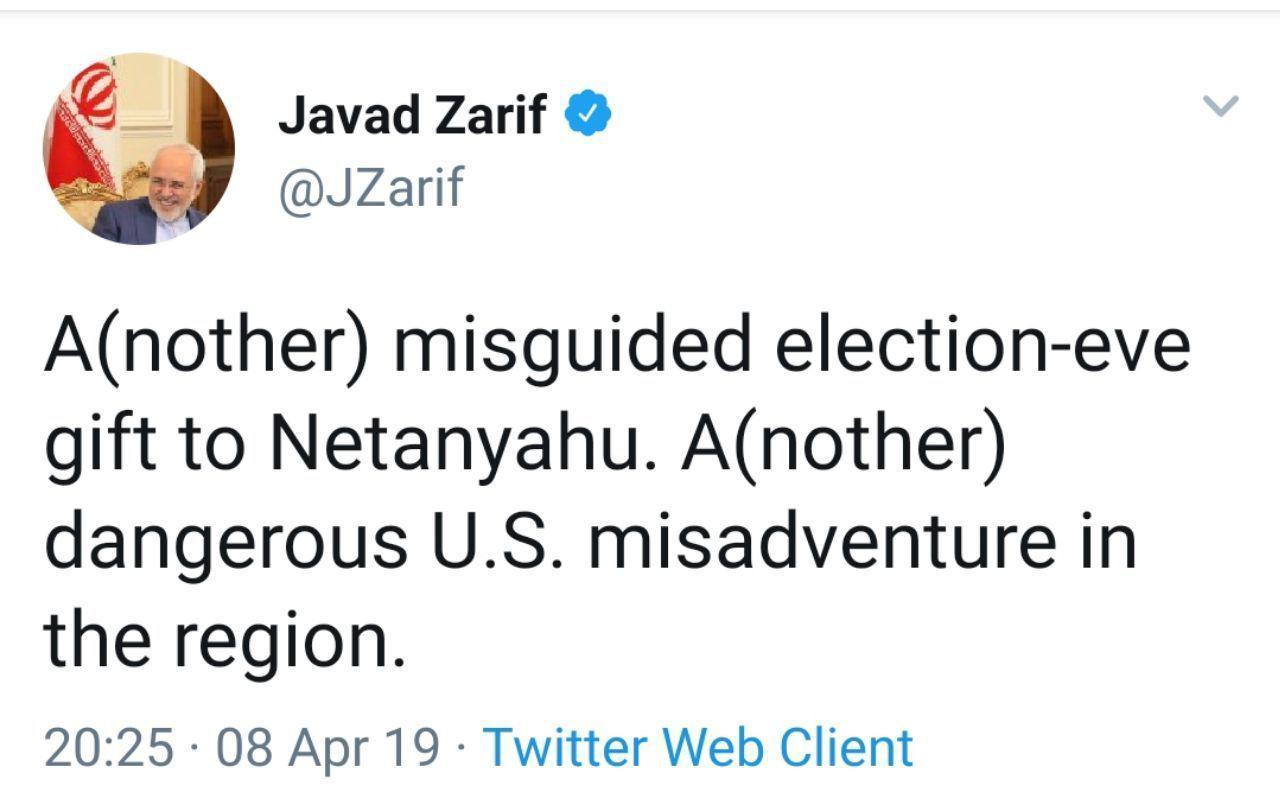 واکنش توییتری ظریف به اقدام آمریکا علیه سپاه