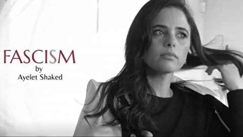 «عطر فاشیسم» در آگهی نامزد انتخابات اسرائیل