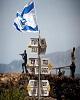 خاورمیانه در آستانه تنشی خطرناک، به دنبال تصمیم جدید...