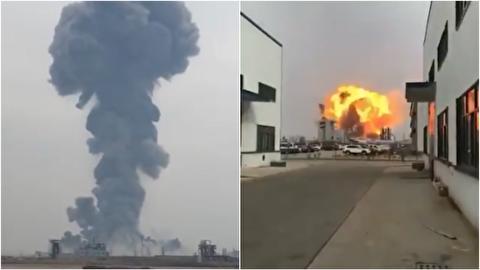 لحظات انفجار کارخانه مواد شیمیایی در چین