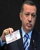 کاهش ذخایر ارزی بانک مرکزی ترکیه لیر را زمین زد/ دو...