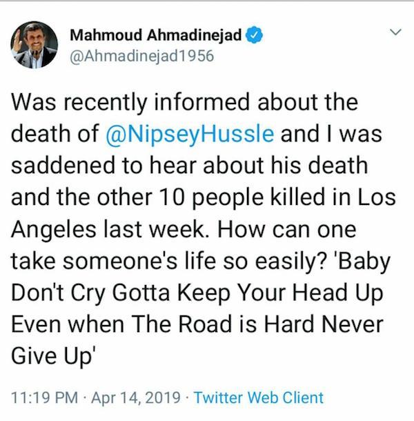 توییت احمدینژاد در رثای رپر آمریکایی!