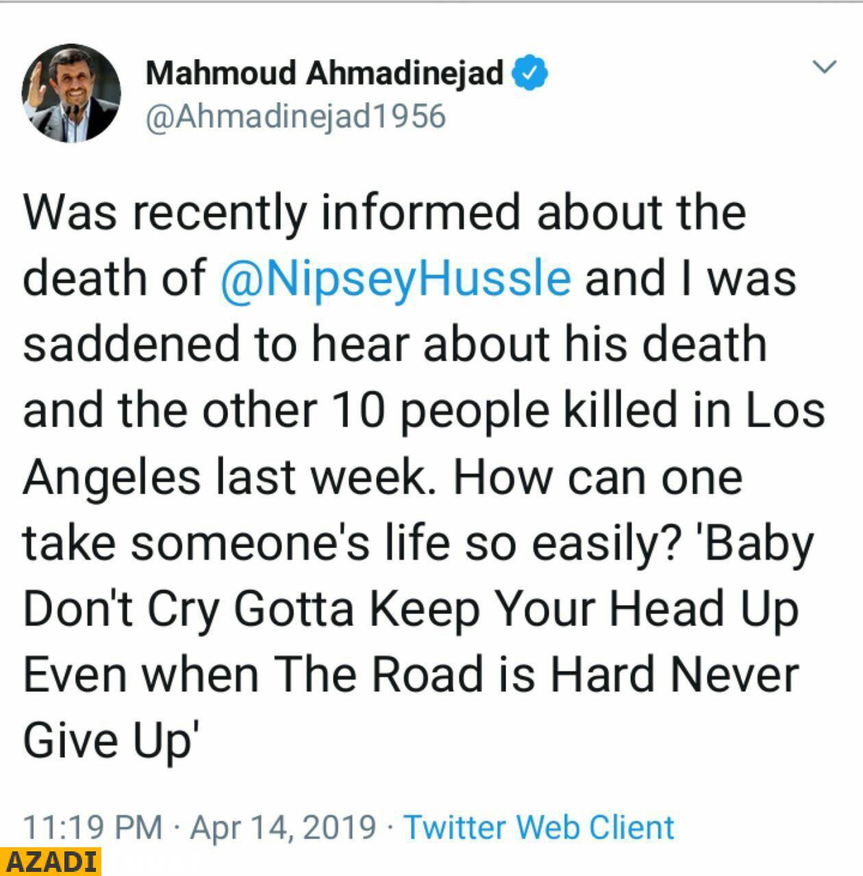 «احمدینژاد» سوگوار رپر آمریکایی!