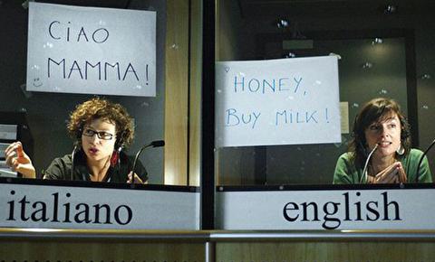 چالش ترجمه در ارتباطات بین فرهنگی
