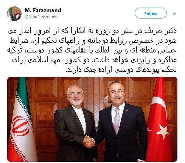 نخستین پاسخ دیپلماتیک ایران به راهبرد جدید آمریکا علیه ایران!