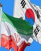 کره جنوبی «به دنبال تمدید معافیت» از تحریم نفتی آمریکا علیه ایران