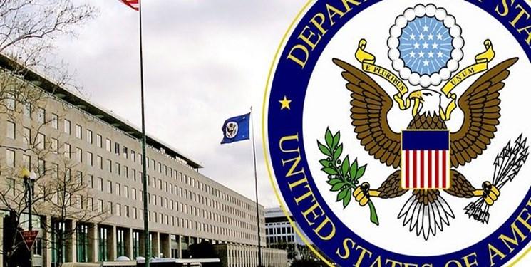 طرح کنگره آمریکا برای لغو ویزای وابستگان مقامات ایرانی/صدور 6 مجوز محرمانه فروش فناوری هسته ای به عربستان از سوی آمریکا/ شرط اتحادیه عرب برای بشار اسد/ رای دادگاه لوکزامبورگ به نفع ایران