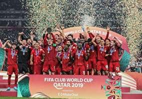 جشن قهرمانی لیورپول در جامجهانی باشگاهها