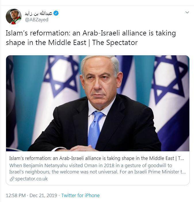 توییت وزیر خارجه امارات و تحولی جدید در جهان عرب درباره اسرائیل!