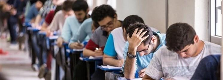 فردا امتحانات نهایی برگزار میشود حتی در مدارس تعطیل