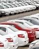شرط جدید برای افتتاح حساب بانکی/ بوئینگ به ترکیه غرامت میدهد/ افت اندک دلار/ سه خودروساز بزرگ کشور چند هزار خودرو فروختند؟