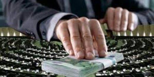 چطور یک مفسد اقتصادی، ۱۱ نماینده مجلس را خرید؟!/ این 11 نفر کاندیدا باشند، ردصلاحیت میشوند