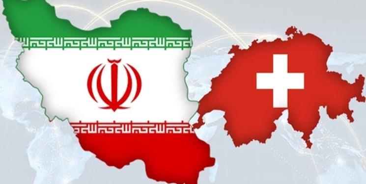 پیامهایی بین آمریکا و ایران مبادله کردیم