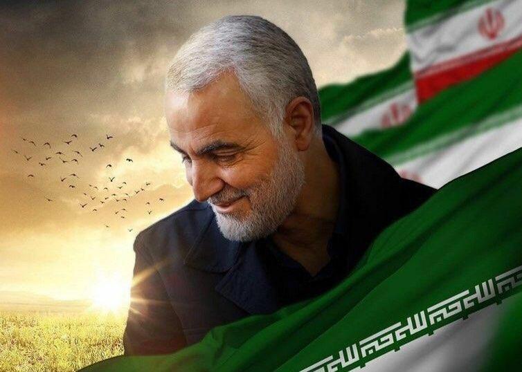 پیام تسلیت گروه مالی گردشگری به مناسبت شهادت سردار جبهه مقاومت