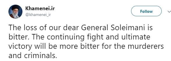 توئیت دفتر رهبرانقلاب درباره ادامه مبارزه با جنایتکاران
