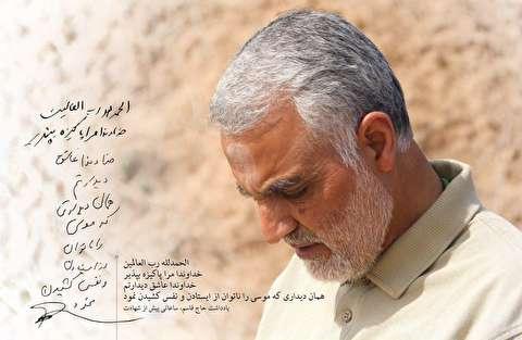 روایت همسنگر سردار سلیمانی از خصایلش