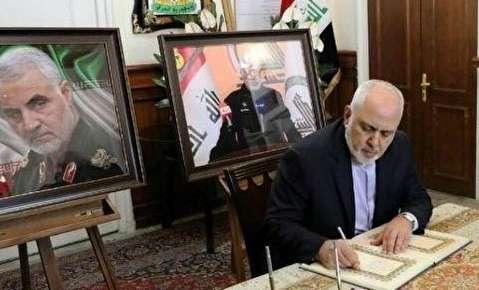 ظریف: قبل از حمله به دولت عراق اطلاع دادیم