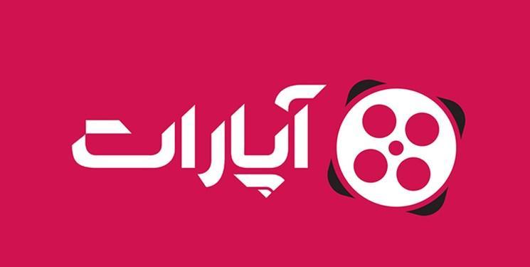 تحریمها سایت «آپارات» را از دسترس خارج کرد
