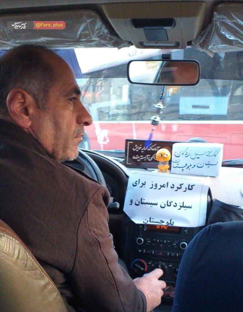 مرام و معرفت به سبک راننده تاکسی قزوینی