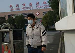 Over a thousand 'likely' infected by Wuhan virus in China: study