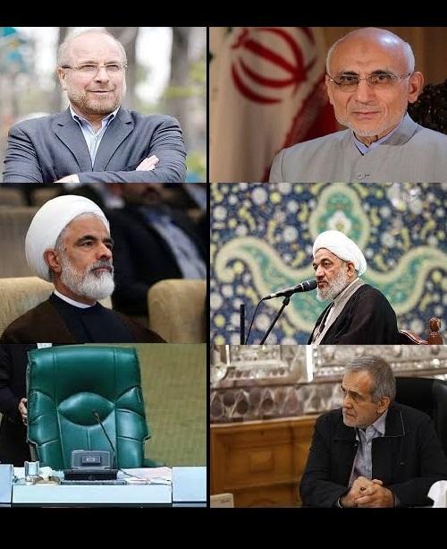 پنج اصولگرا و اصلاحطلب، مدعی جدی ریاست مجلس یازدهم/ چه کسی جانشین لاریجانی میشود؟