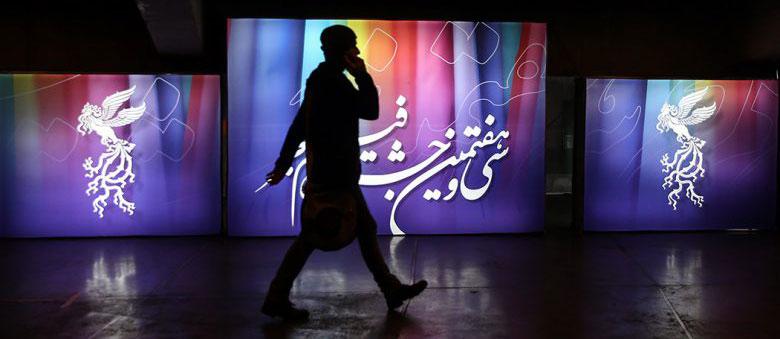 نه اقدام برای نزدیک کردن جشنواره فجر به یک رویداد سینمایی استاندارد