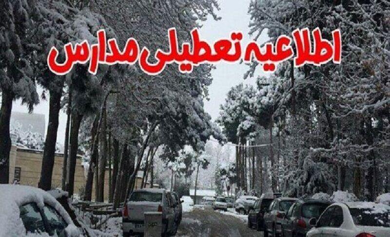 تعطیلی تمام مدارس تهران به دلیل بارش برف