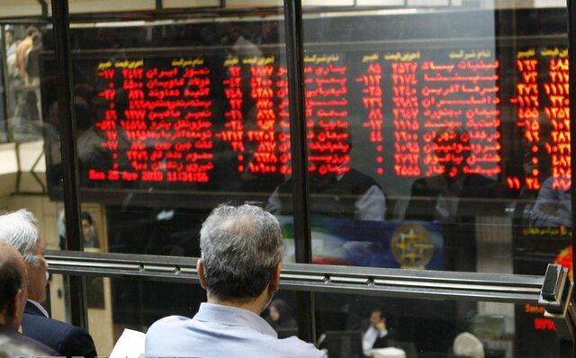عقبگرد شاخص کل بورس/ ارزش معاملات بیش از 3500 میلیارد تومانی بورس تهران