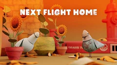 انیمیشن کوتاه پرواز بعدی به خانه